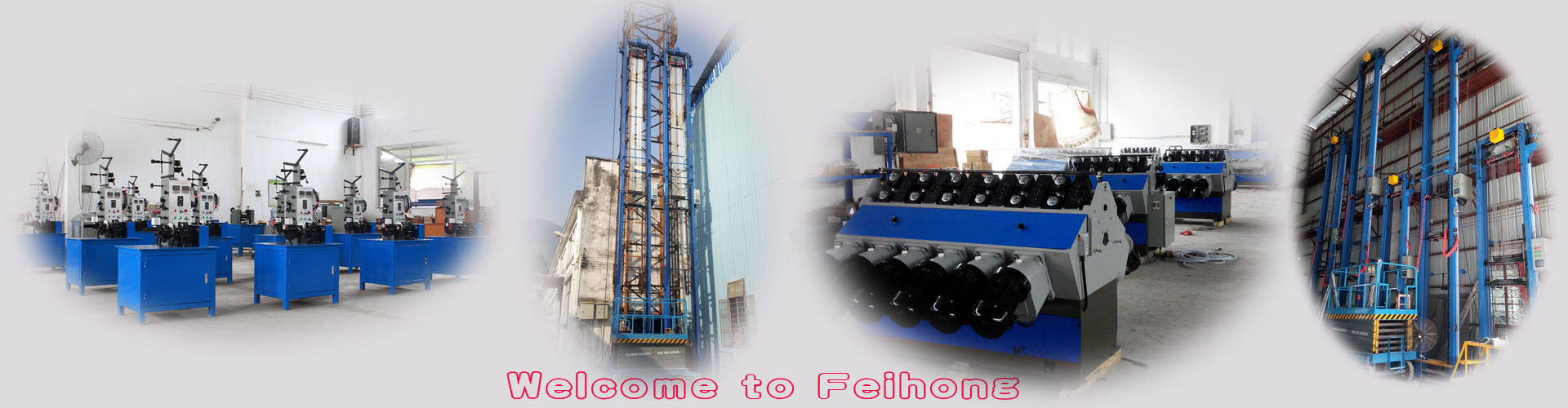 Welcome to Feihong