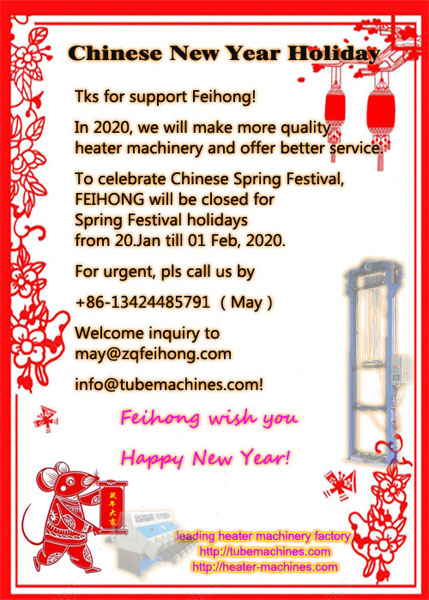 Chinese new year holiday from Feihong heater machinery